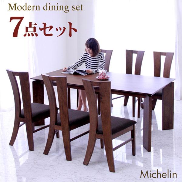 ダイニングテーブルセット 7点セット 6人掛け 6人用