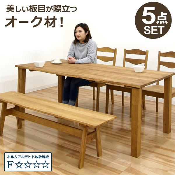 ダイニングテーブルセット ダイニングセット ベンチ 無垢材 5点 6人掛け 180×90 北欧 シンプル モダン 木製 送料無料