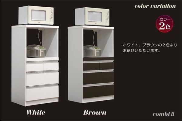 ホワイト ブラウン 2色対応