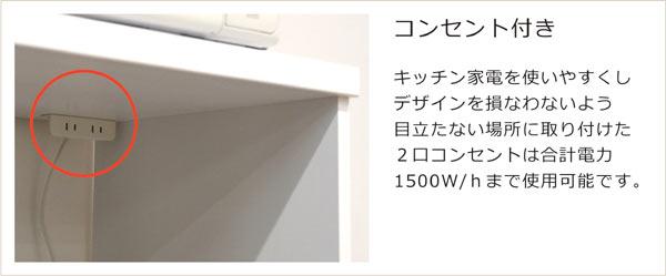 コンセント付き(1500w)