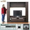 �ƥ���� �ƥ�ӥܡ��� TV�� TV�ܡ��� �ϥ������� ��190cm �⤵180cm ���̼�Ǽ�ȶ� LED������饤���դ�
