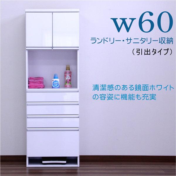 ��60cm�����������