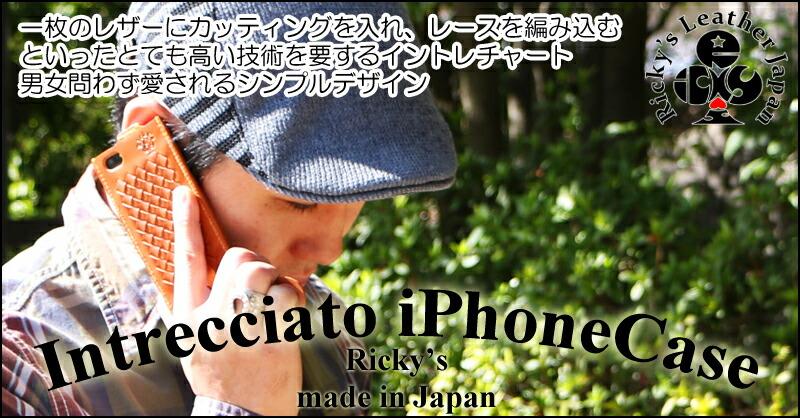 ����ȥ���㡼��iphone������