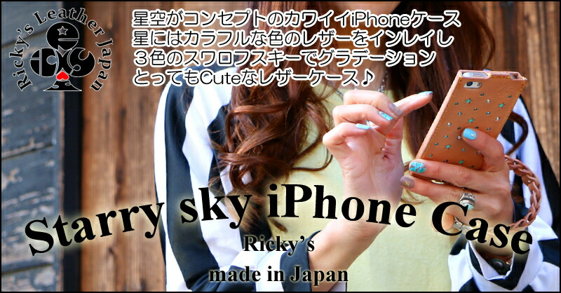 �������������iphone������
