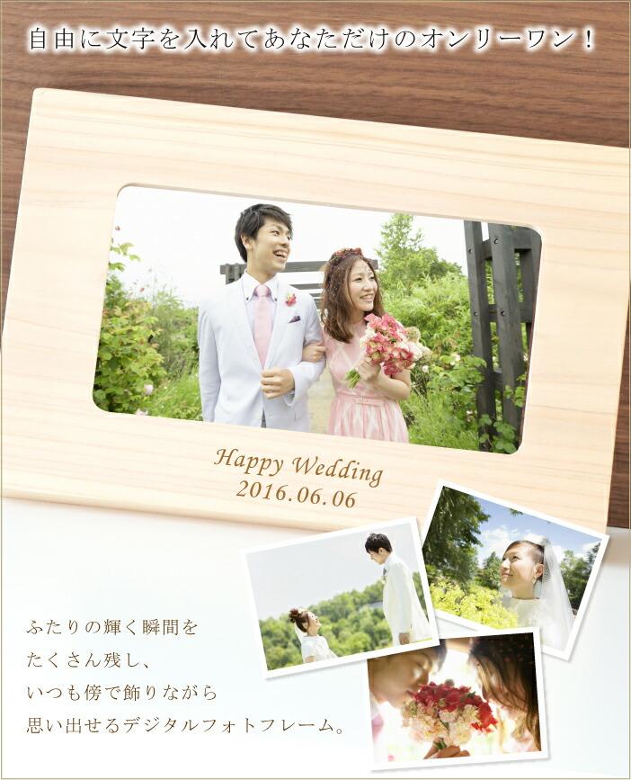 結婚式で使用した際のイメージ画像
