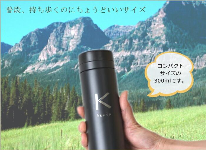 登山時に名前入りの水筒を使用した際のイメージ写真