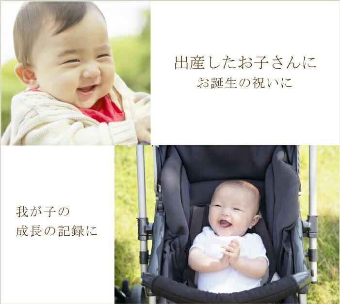 プレゼントした際の赤ちゃんの笑顔のイメージ写真
