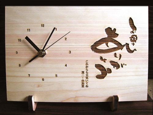 名入れ木製時計