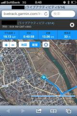 自転車の 自転車 地図 gps : 】GARMIN(ガーミン) Edge810J GPS ...