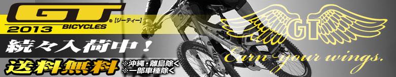 ... クロスバイク女性用】【自転車