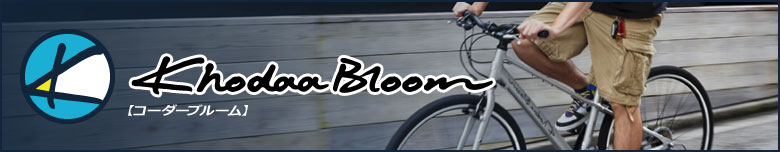 Khoodaa Bloom