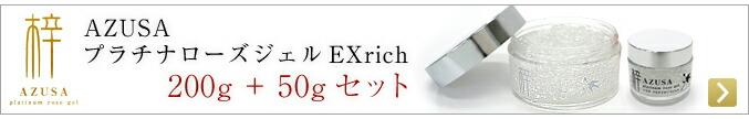 ���ץ���ʥ?��������EXrich