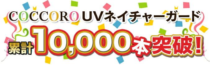 �߷�10000������