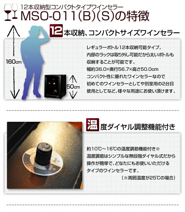 18�ܼ�Ǽ������ॿ���ץ磻�顼MSO-2018(B)����ħ     12�ܼ�Ǽ������ѥ��ȥ������磻�顼     �쥮��顼�ܥȥ�12�ܼ�Ǽ��ǽ�����ס� �����Υ�å��ϼ�곰����ǽ�����������ܥȥ���Ǽ���뤳�Ȥ���ǽ�Ǥ��� ����36.0�߱��56.7�߹⤵50.0cm ����ѥ�������ͥ�줿�磻�顼�ʤΤǽ��ƤΥ磻�顼�Ȥ��Ƥ��̼��Ѥ�2���ܻ��ѤȤ��Ƥʤɡ��͡������Ӥˤ��Ȥ�ĺ���ޤ��� ���٥������Ĵ�ᵡǽ�դ� ��10���18��β���Ĵ�ᵡǽ�դ��� ����Ĵ��ϥ���ץ��̵�ʳ�������뼰����������ñ�ǡ��ɤʤ��ˤ⤪�Ȥ����������륿���פΥ磻�顼�Ǥ��� �ʢ����ϲ��٤�25��ξ���