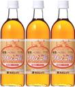 "Of kanesho ' honey into cider vinegar 3 book set """