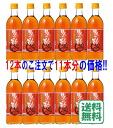 """Barrel carefully cider vinegar 12"" of bargain price カネショウ"