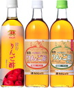 """One one honey case cider vinegar, honey case cider vinegar light, cider vinegar one to swallow up"" of カネショウ"