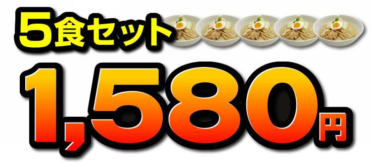 TBSスパモク!!《大ヒットのアノ本!試してみます》で杉村太蔵さんも絶賛の塩ラーメン!東京ウォーカーお取り寄せラーメンランキング1位!秋田比内地鶏ラーメン