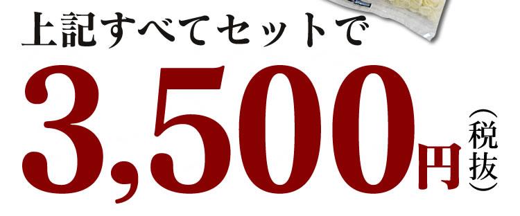 logo logo 标志 设计 矢量 矢量图 素材 图标 750_312