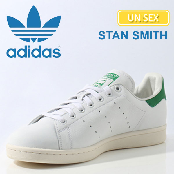 Adidas Stan Smith High Cut