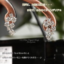 925 luxurious ★ party jewelry chandelier diamond cz (cue BIC zirconia) pierced earrings K18/K14/ silver ※ reservation products※