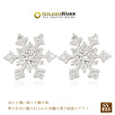 925 diamond cz (cue BIC zirconia) white Yuki Snow pierced earrings silver ※ reservation products※