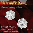 A highest flower flower! 925 diamond cz pierced earrings K18/K14/ silver ※ reservation products※