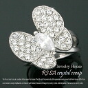 ■1,680 yen ■ is super luxurious! !Zirconia cue BIC butterfly - butterfly - ring