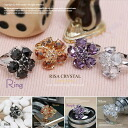 Choose from 4 colors ジルコニアフラワー volume ring ★ clear ★ champagne ★ purple ★ black