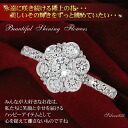 A highest flower flower! 925 diamond cz (cue BIC zirconia) ring K18/K14/ silver ※ reservation products※
