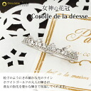 925 corolla -Corolle de la déesse- round brilliant cut diamond cz (cue BIC zirconia) ring K18/K14/ silver ※ reservation products of the goddess※