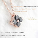 Small flower pink gold necklace ※ reservation product of black zirconia※