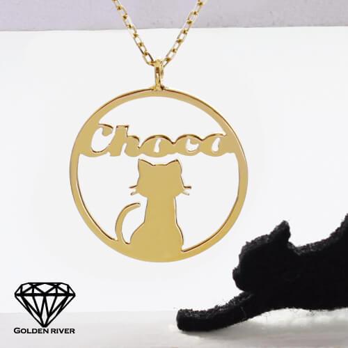 ゴールデンリバー猫ネックレス