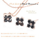 Small flower pierced earrings & necklace set pink gold ※ reservation product of black zirconia※