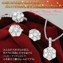 Exquisite flower Flower Earrings & necklace & ring set * reservation products *