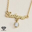 Name necklace kyg K18/K14 / Silver 925 * teen pulled not available * booking item *