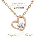 Brightness diamond cz (cue BIC zirconia) open heart gold necklace /SV925 ※ reservation product of the secret※