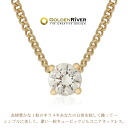 Simple round diamond cz (cue BIC zirconia) necklace /SV925 ※ reservation product※