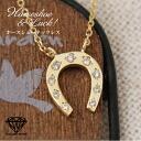 Happy Jinx! Horseshoe shape necklace K18/K14/SV925