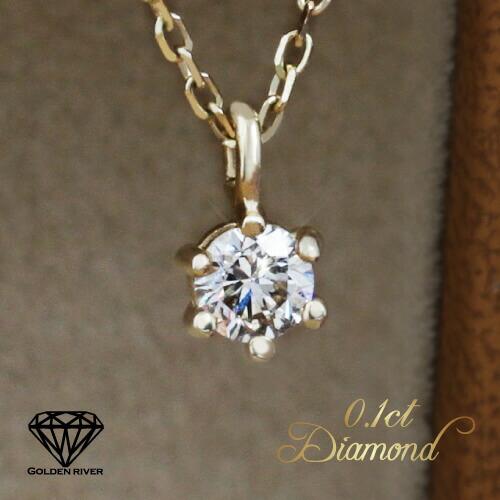 GD1001 ダイヤモンド ネックレス