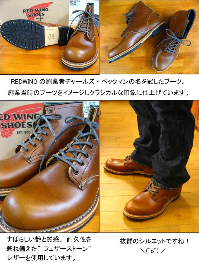 カテゴリトップ > 靴&ブーツ ...
