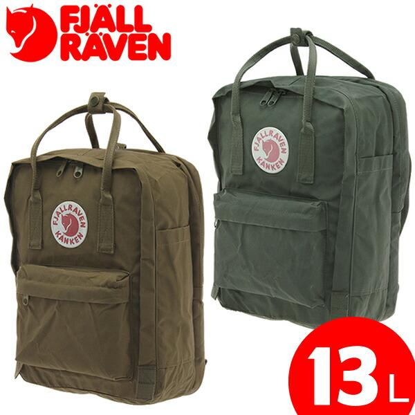 kanken laptop backpack 13