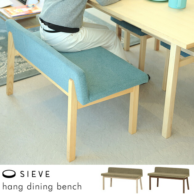 SIEVE(������) hang dining bench �ϥ� �����˥󥰥٥��
