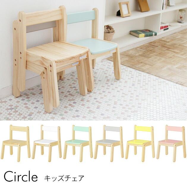 Circle ���������