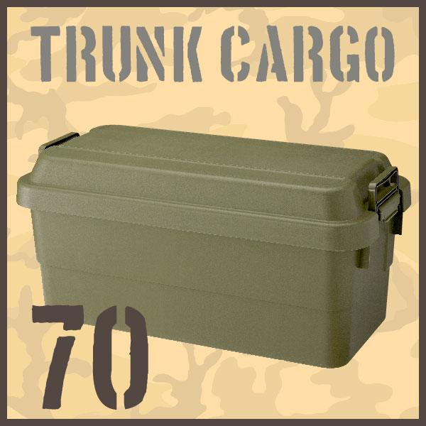 トランクカーゴ70