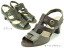SALE! ☆ % off 20 ☆ Sandals DLL2255