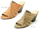 SALE! ☆ % off 20 ☆ mules Sandals DLL2257