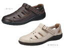 Special price! ☆ % off 15 ☆ comfort shoes SRL2000
