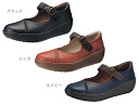 Special price! ☆ % off 15 ☆ in bottom strap shoes SRL2440