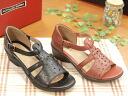 Special price! ☆ % off 15 ☆ comfort Sandals SRL8430